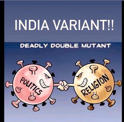 Deadly Double Mutant