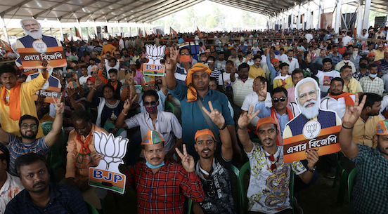 BJP Campaign Rally